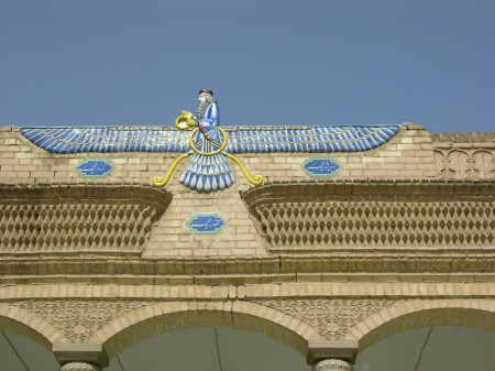 Zoroastrian_god